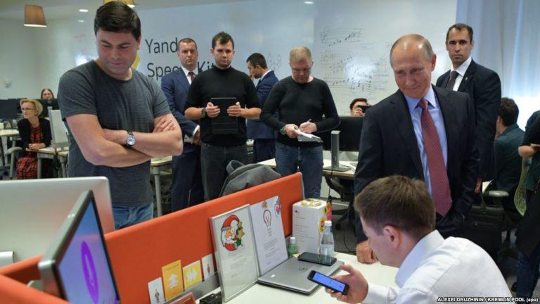 Путин посетил яндекс