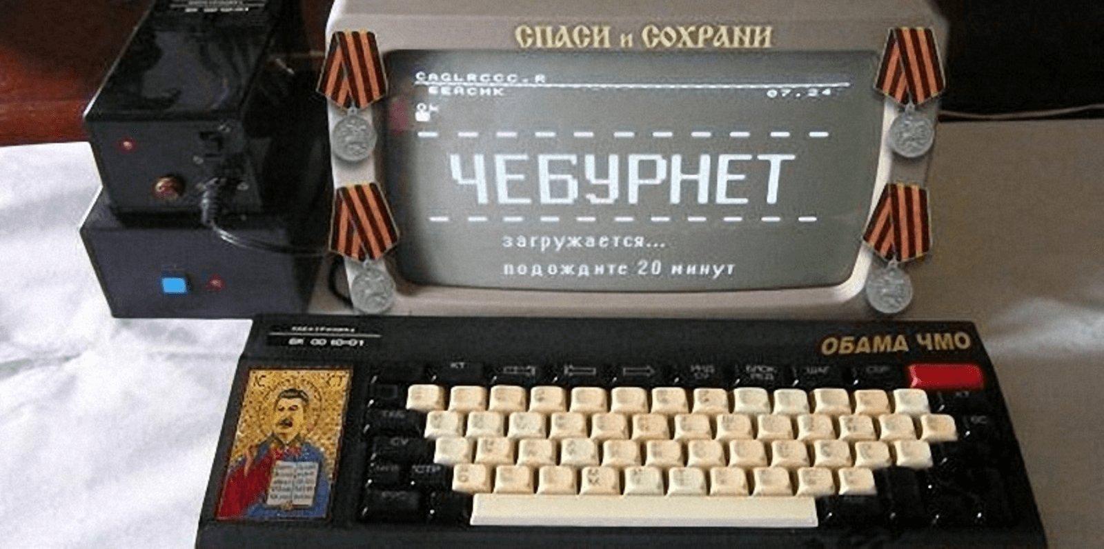 """Росія готова до створення """"альтернативного інтернету"""", - МЗС РФ - Цензор.НЕТ 7028"""