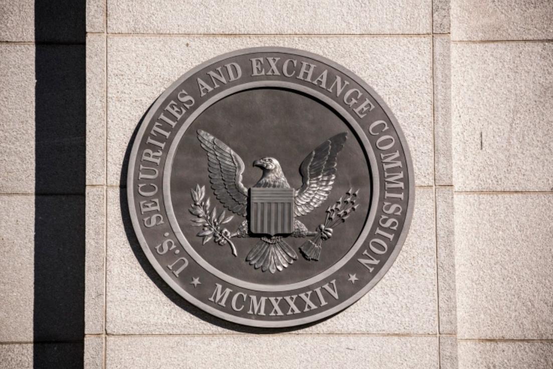 Комиссия по ценным бумагам и биржам