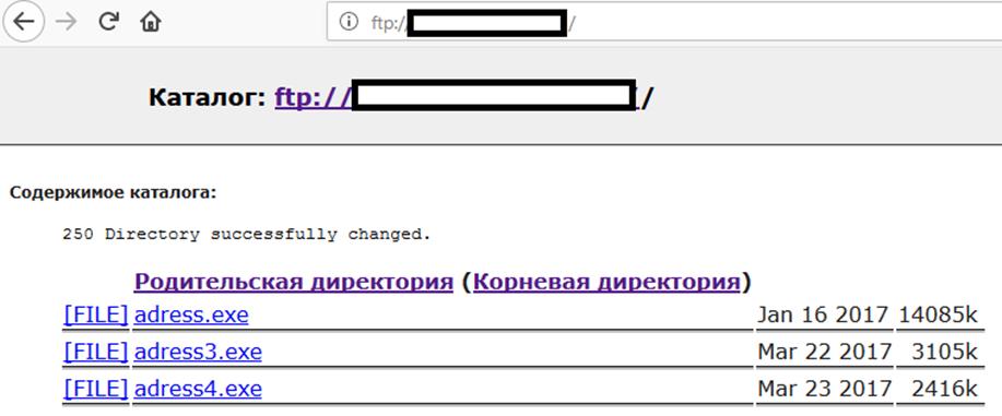 ftp сервер зловреда