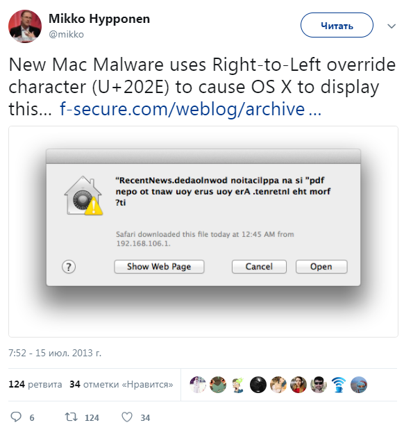 new mac Malware (U+202E)