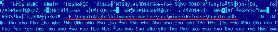 путь к отладочному файлу майнера