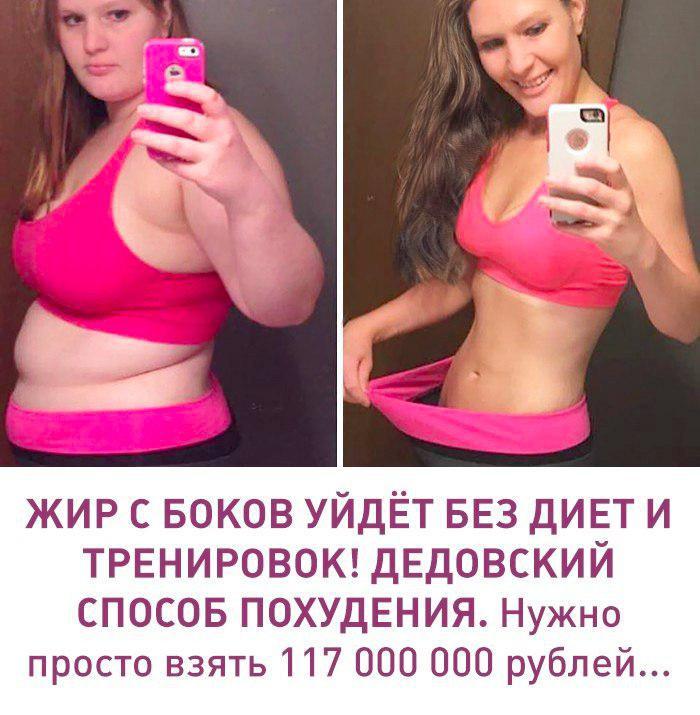 жительница краснодара задолжала банку 117 млн рублей